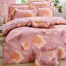 【免運】精梳棉 雙人特大舖棉床包(含舖棉枕套) 台灣精製 ~玫瑰風情/粉~