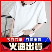 [全館5折-現貨快出] 韓妞必備 2018 韓版 夏季 新款 簡約 顯瘦 女 上衣 寬鬆 短袖 T恤