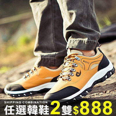 任選2雙888運動鞋登山鞋戶外防滑男鞋透氣跑步鞋子運動鞋【09S1476】