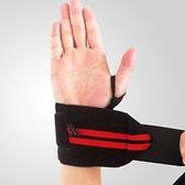 健身助力帶-舉重訓練專業綁帶男運動手套3色71w37[時尚巴黎]