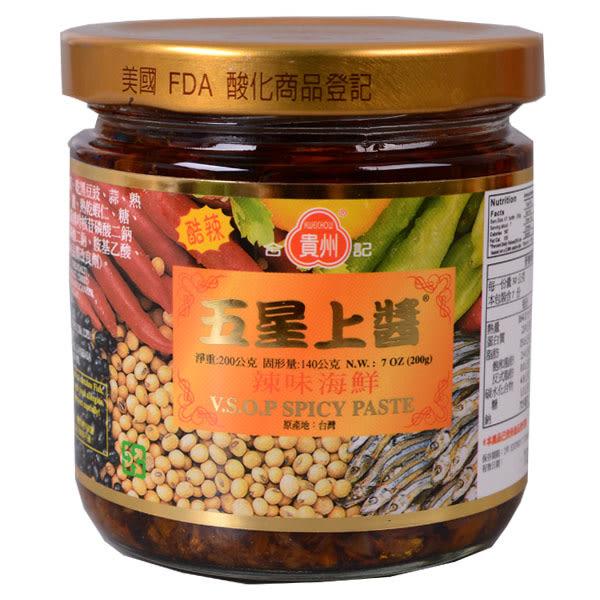 【貴州】五星上醬(大)  200g