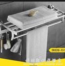 衛浴掛架太空鋁毛巾架浴巾架廁所浴室收納衛生間免打孔置物架壁掛 聖誕節免運