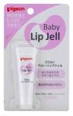 貝親 PIGEON 嬰兒護唇膏(7g)[衛立兒生活館]