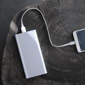 行動電源 雙USB新小米移動電源2代/ 超薄便攜式通用充電寶 莫妮卡小屋