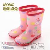 環保兒童雨靴PU包邊中筒防滑水鞋