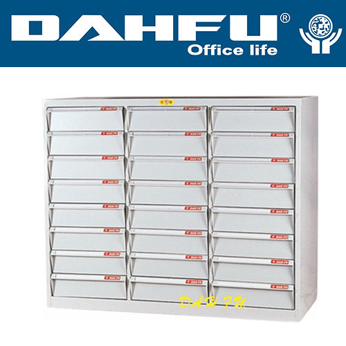 DAHFU 大富  SY- A3-348NG   特殊規格效率櫃-W1096xD458xH880(mm) / 個