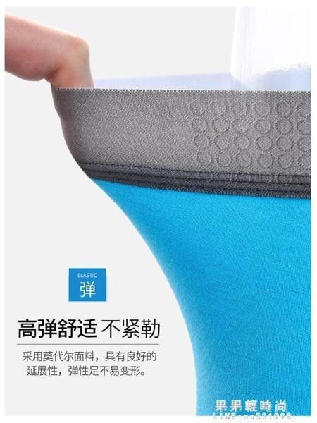 南極人男士內褲透氣平角褲頭卡通潮流個性卡通寬鬆四角青年短褲HT【果果新品】