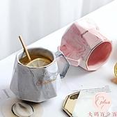 馬克杯簡約可愛陶瓷情侶款帶蓋家用喝水杯子【大碼百分百】