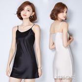 睡裙女夏吊帶睡裙性感睡衣冰絲雪紡吊帶裙韓版背心打底裙子可外穿   韓語空間