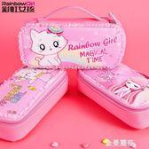 兒童筆袋小學生可愛鉛筆盒女童多功能文具盒韓國創意大容量文具袋 金曼麗莎