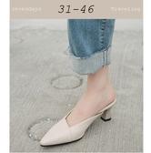 大尺碼女鞋小尺碼女鞋尖頭素色拼接穆勒拖鞋跟鞋涼鞋白色(31-46)現貨#七日旅行