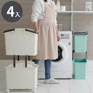 洗衣籃 收納籃 髒衣籃 分類籃【G0023-B】順手分類髒衣籃35L4入 收納專科