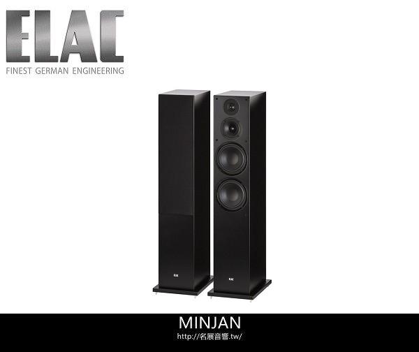 【名展音響】ELAC德國精品 FS 78 落地式喇叭 / 對 超值系列 高音絲質 高質感