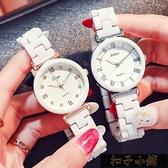 手錶陶瓷白色防水手錶女士學生韓版簡約氣質時尚款石英復古ins學院風 【年終盛惠】