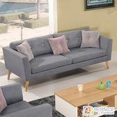 Bernice-喬威斯灰色布沙發三人椅/三人座(送抱枕)