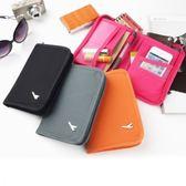多功能旅行收納護照包 短版 黑色