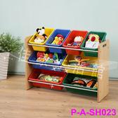 促銷 附收納盒 三層玩具收納架《 佳家生活館 》孩子天堂 三層玩具收納架P-A-SH023附收納盒