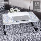 筆電卓-筆記本電腦桌床上用懶人學習可折疊TW【店慶全館89折下殺】