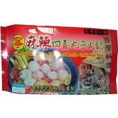 『寧記火鍋店』麻辣四喜丸子火鍋1盒入(葷)/冷凍盒裝