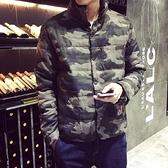迷彩外套-日系文藝復古休閒男夾克外套2色72d29【時尚巴黎】
