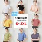 【V9343】shiny藍格子-百搭元素.圓領純色純棉短袖T恤上衣