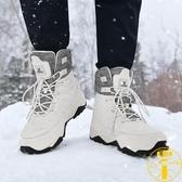 雪地靴男冬季加絨加厚保暖防水款情侶百搭棉鞋【雲木雜貨】