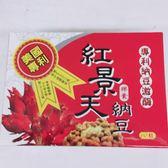專利納豆紅景天複方膠曩 60粒(盒)*6盒