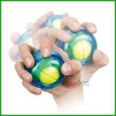 磁石腕力球(訓練手腕/手臂/握力器)