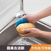 日本創意蔬菜刷清潔水果蔬果刷廚房洗菜蘿卜土豆黃瓜山藥去泥刷子【快速出貨】
