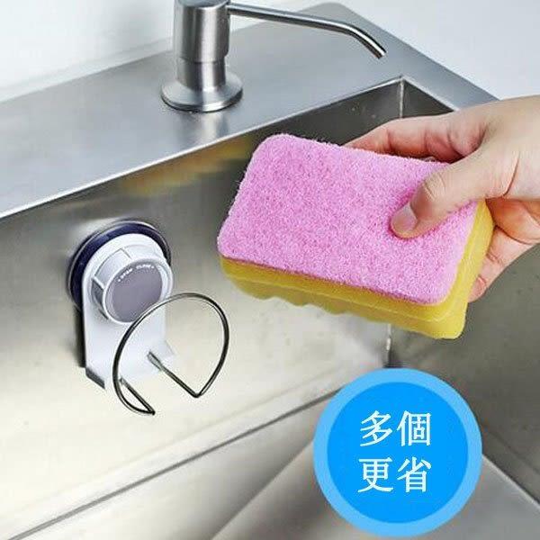 廚房吸盤水槽置物架 洗碗海綿瀝水架 百潔布收納架多用