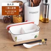 陶瓷便當盒 微波爐專用陶瓷分格飯盒便當盒帶蓋密封上班族帶飯三格多格保鮮碗