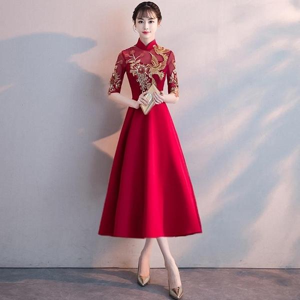 中式敬酒服新娘2020春款現代夏季短款紅色顯瘦結婚晚禮服女中國風