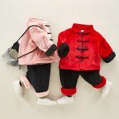 拜年服冬款中國風男童套裝2兒童3新年裝4女童唐裝棉襖5歲喜慶外套
