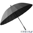 雨傘 雨傘男士自動24骨長柄直桿加大加固防臺風超大號雙人加厚直柄大傘 快速出貨