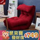 【班尼斯國際名床】~【多莉和室椅】/沙發...