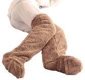 【小福部屋】日本 空運 極暖 絨毛 保暖襪 溫暖腳 發熱 禮物【新品上架】