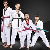 跆拳道服成人兒童純棉道服男女初學者