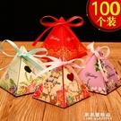 禮盒 思澤 創意結婚禮盒裝喜糖盒子糖果包裝盒 婚宴喜糖盒糖袋婚慶用品【果果新品】