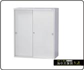 {{ 海中天休閒傢俱廣場 }} F-99 摩登時尚 DF 多功能置物櫃系列 KS -14 組合式公文櫃