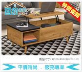 《固的家具GOOD》17-8-IY 喬納森4尺多功能大茶几【雙北市含搬運組裝】