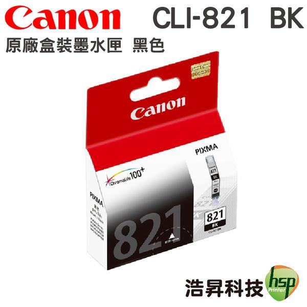 CANON CLI-821 BK 黑 原廠墨水匣 適用ip3680 ip4680 ip4760 mp545 mp568 mp638 mx868 mx876