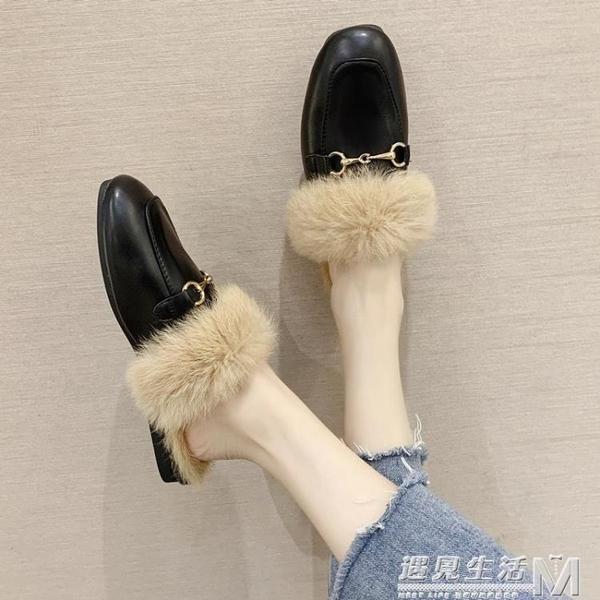 懶人毛毛拖鞋包頭半拖鞋女外穿新款潮鞋時尚百搭穆勒鞋 聖誕節全館免運