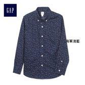 Gap男童 舒適純棉休閒長袖襯衫 397023-海軍淺藍