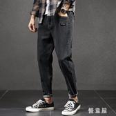 直筒休閒牛仔褲 男士褲子春季2020新款寬鬆韓版修身春長褲 BT21545『優童屋』