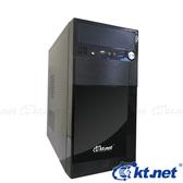 KTNET V20 二大 桌上型電腦機殼 MicroATX 電腦機殼 / KTCSV20-U3