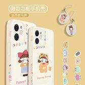 iPhone 12 Pro Max Mini 側邊卡通 可愛女生 手機殼 情侶 攝像鏡頭保護孔 保護外殼 全包防摔套 軟殼
