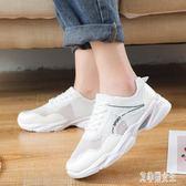 夏季縷空女子運動鞋夏天輕便透氣網鞋學生單網跑步鞋潮流小白鞋 yu5900【艾菲爾女王】