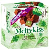 Meiji 明治Meltykiss夾餡巧克力-抹茶口味 【康是美】