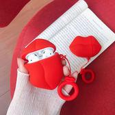 【SZ25】個性口紅紅唇AirPods1/2藍牙耳機保護套 蘋果耳機套 防摔指環掛件情侶可愛耳機套