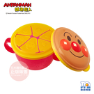 ANPANMAN 麵包超人 AN麵包超人日製雙耳點心盒(附有外蓋 日本製)